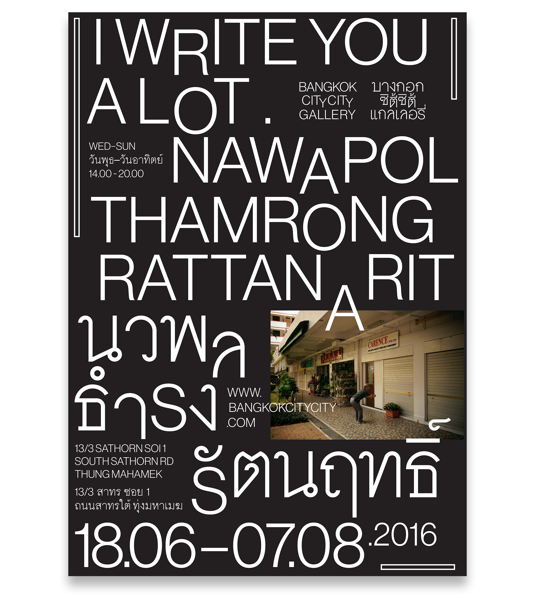 BANGKOK CITYCITY GALLERY poster design