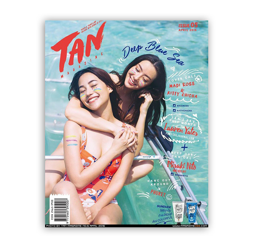New client: Tan Magazine